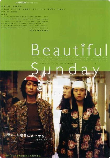 Beautiful Sunday (1998)