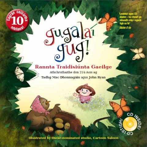 Gugalaí Gug - New 10 year Special Edition - Futa Fata  #gaeilge #irish