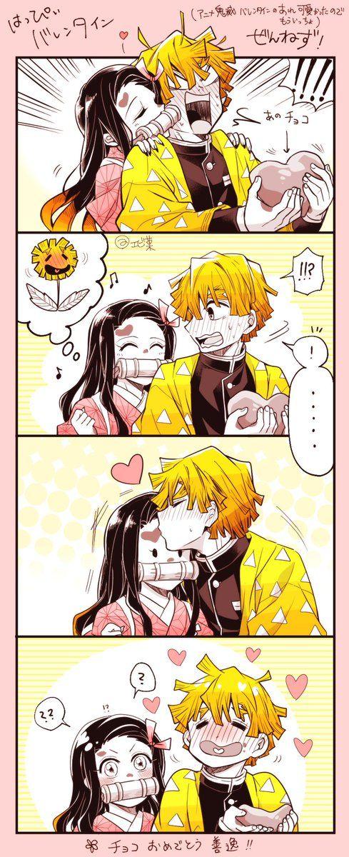 アニメ バレンタイン 鬼 の 刃 滅