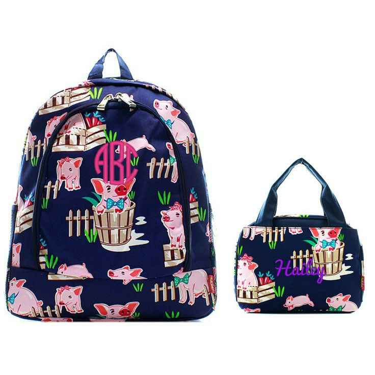 Matching Pig Navy Personalized Kids Backpack & Lunch Bag Set