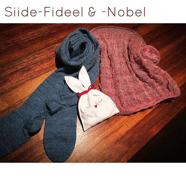 Look at what @swiss_knit_qween brought to our KnitNight! ... another pair of  knee-lenght socks in #siidefideel, the front of her new sweater in lace-weight #siidenobel ... and a little Easter present for me!!!  #siidegarte #yarn #handdyed #indiedyer #switzerland