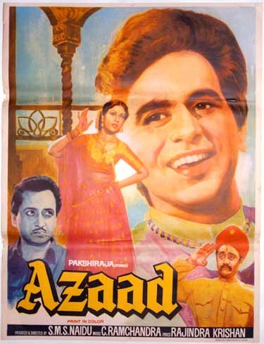 Azaad (1956), Dilip Kumar, Classic, Indian, Bollywood, Hindi, Movies, Posters, Hand Painted