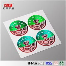 Hologram Sticker, Hologram Sticker direct from Suzhou Image Laser Technology Co., Ltd. in China (Mainland)