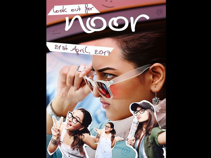 Noor pub HD Movie 2017 Torrent Download Latest