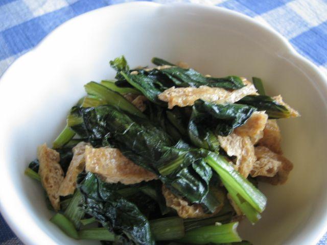 小松菜と油揚げの押し煮
