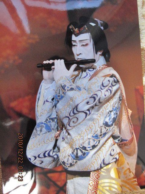 片岡 仁左衛門 Kataoka Nizaemon XV