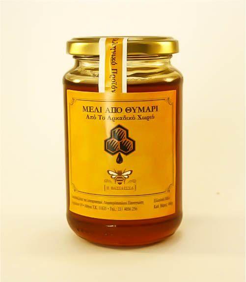 http://meli-vasilissa.gr μελι απο θυμάρι