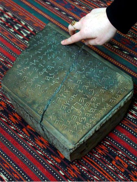 Jehoash Inscription: A Legitimate Tablet which Describes Renovations of King Solomon's Temple?