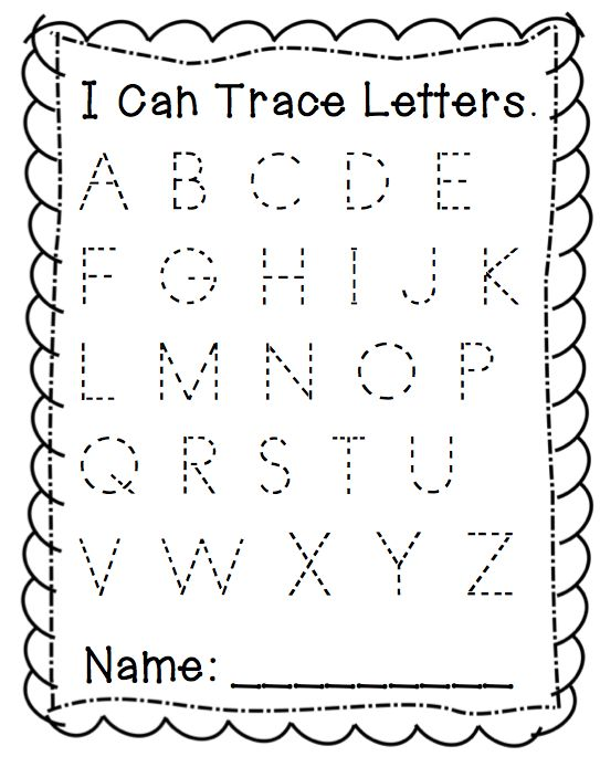 51 best images about letter aa on pinterest the alphabet letter tracing and alligators. Black Bedroom Furniture Sets. Home Design Ideas