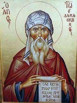 260px-John-of-Damascus_01.jpg (260×349)