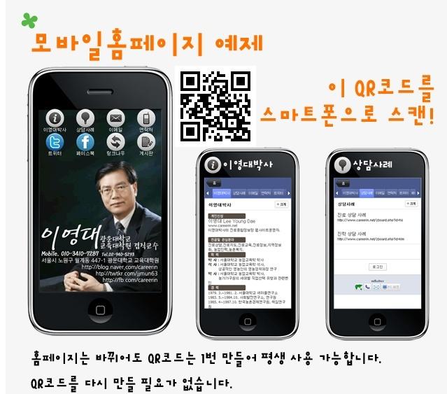 Professor Youngdae Lee Homepage
