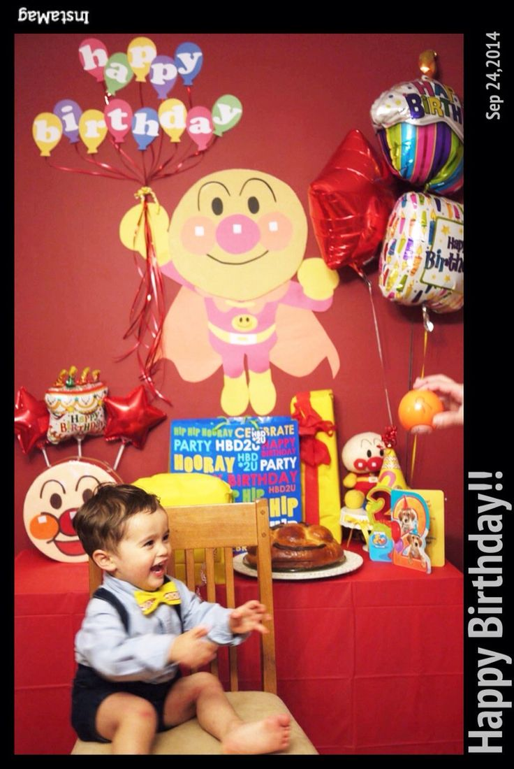 Anpanman birthday party idea
