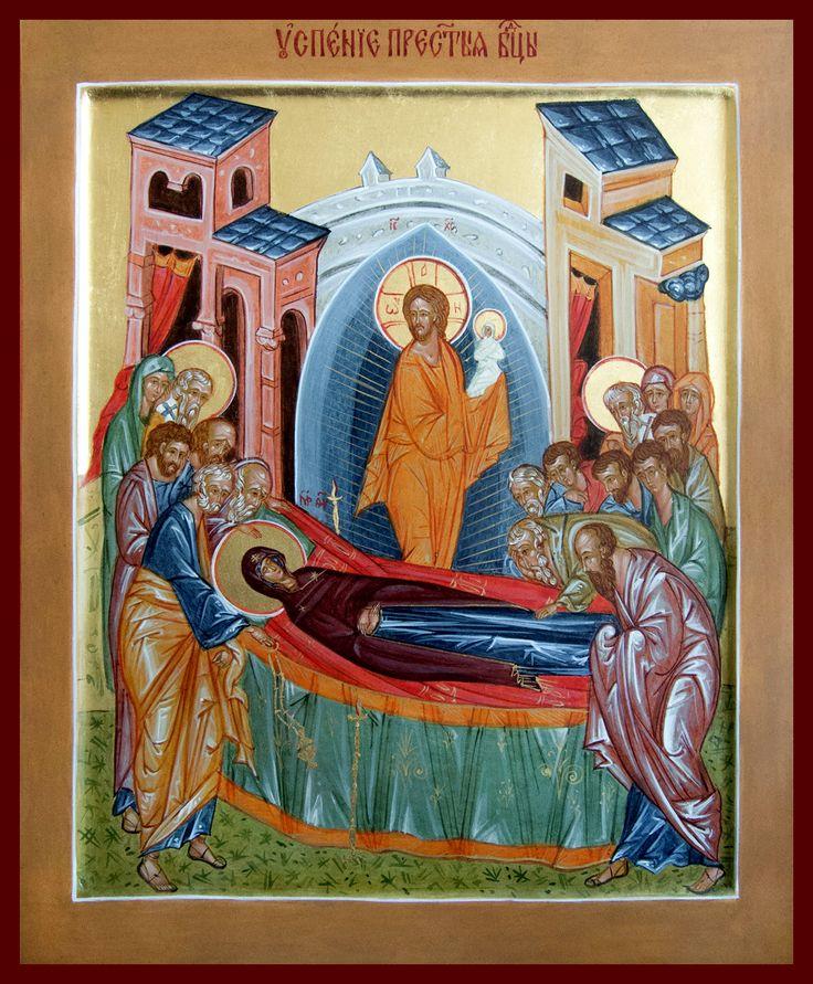 Успение Пресвятой Богородицы. В Праздником!