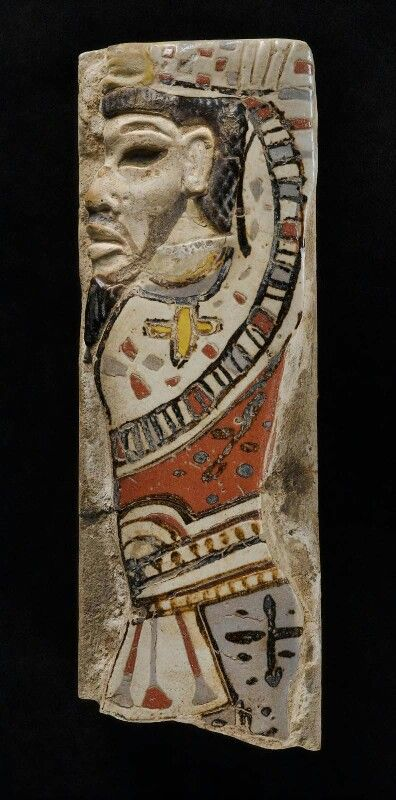 Polychrome faience tile depicting a captive Hittite chief. New Kingdom. 20th dynasty. Reign of Ramesses III. 1184–1153 B.C.   Museum of Fine Arts, Boston