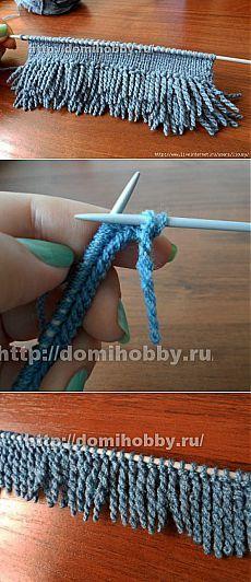 Flecos torcidos:Вязание спицами скрученной бахромы. Подробный урок. :)