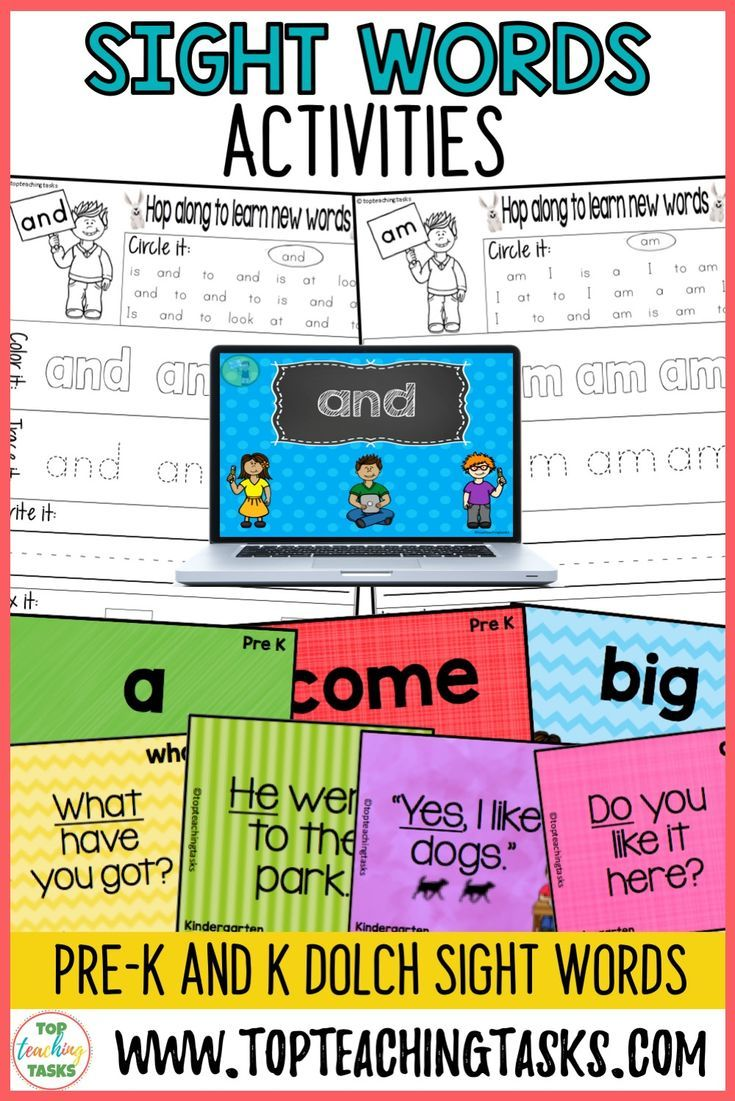 Pre K And Kindergarten Activity Worksheets Powerpoint Flash Cards Bundle Dolch Sight Words Kindergarten Flashcards Sight Words [ 1101 x 735 Pixel ]