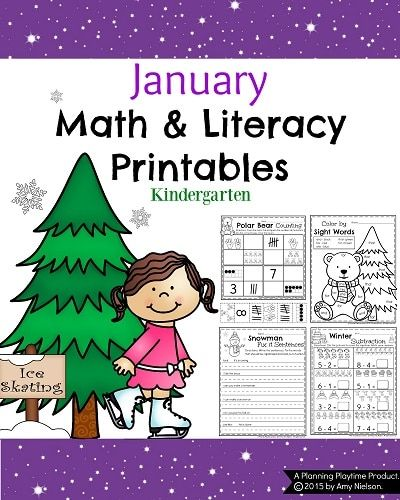 January Kindergarten Worksheets.
