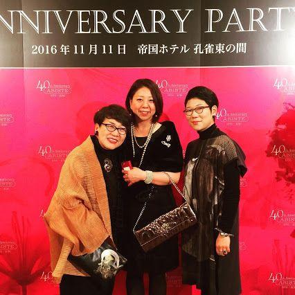 坂本これくしょん SAKAMOTO COLLECTION  アビステ40周年パーティ💛 おめでとうございます!  #アビステ #40周年おめでとうございます #坂本これくしょん
