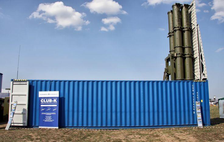 """Неуловимый ракетный комплекс """"CLUB-K"""", которого боится весь мир"""