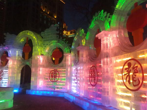 Zhaolin Park Ice Lantern Fair Harbin, Main Attractions in Harbin, Heilongjiang, China