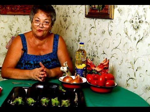 Очень вкусная баклажанная икра - рецепт из Одессы - YouTube