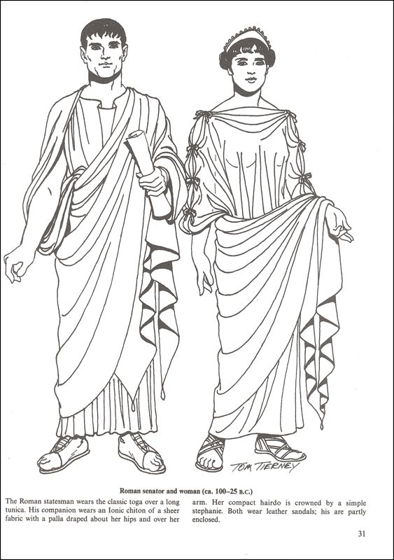 Greek and Roman Fashions Coloring Book   Additional Photo (Inside Page) ffd2f74514d