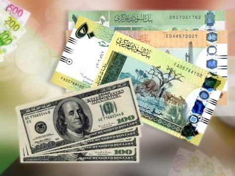 أسعار العملات الأجنبية مقابل الجنيه السوداني ليوم الاربعاء الموافق27مايو 2020م Https Wp Me Pbwkda Dxu اخبار السودان الان من Personalized Items Money Dollar