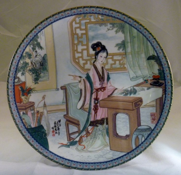 """1987 -limited edition collector plates by Master Artisan Zhao Huimin . The plate measures about 8.5""""  #4 Hsi-chun named also in story:贾惜春orJia Xichunhaving the meaningTreasuring Spring."""