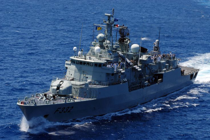 Portuguese Navy frigate NRP Corte Real.