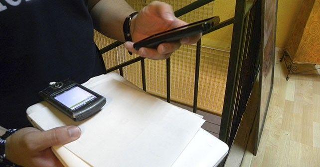 uso de móviles para trabajar en el aula y fuera de ella.#tecnología en el aula #innovación