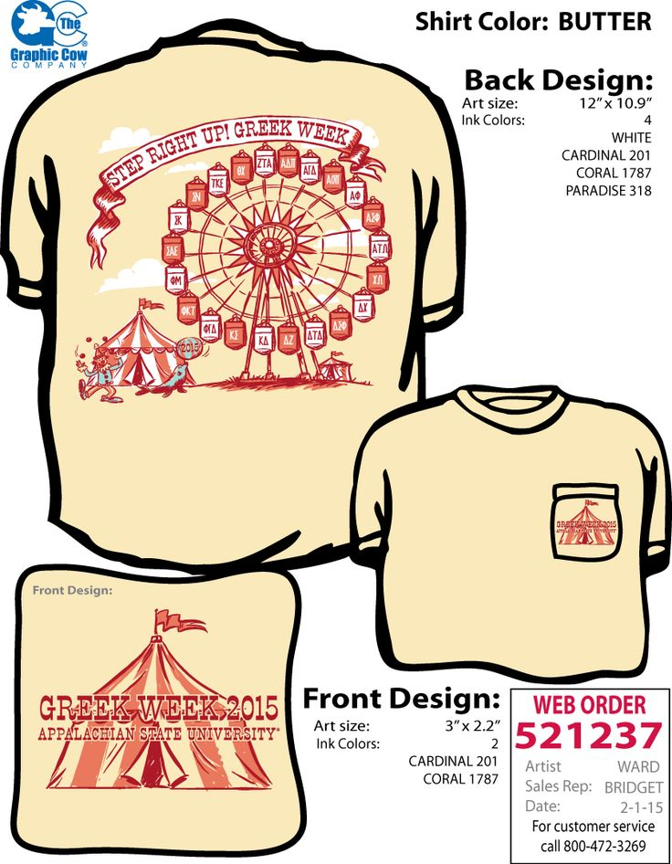 Carnival themed Greek Week t-shirt.