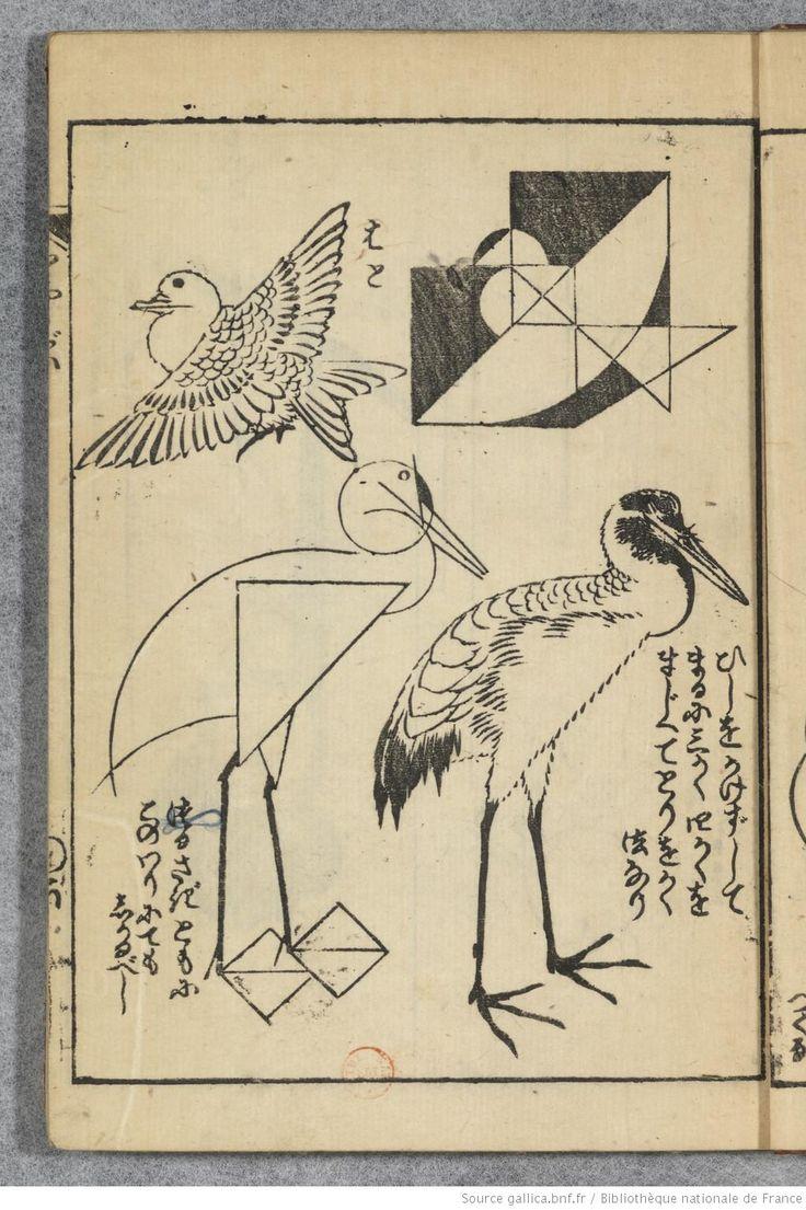 Brilliant & avant-garde. Leçons de dessin par la décomposition géométrique / Hokusaï