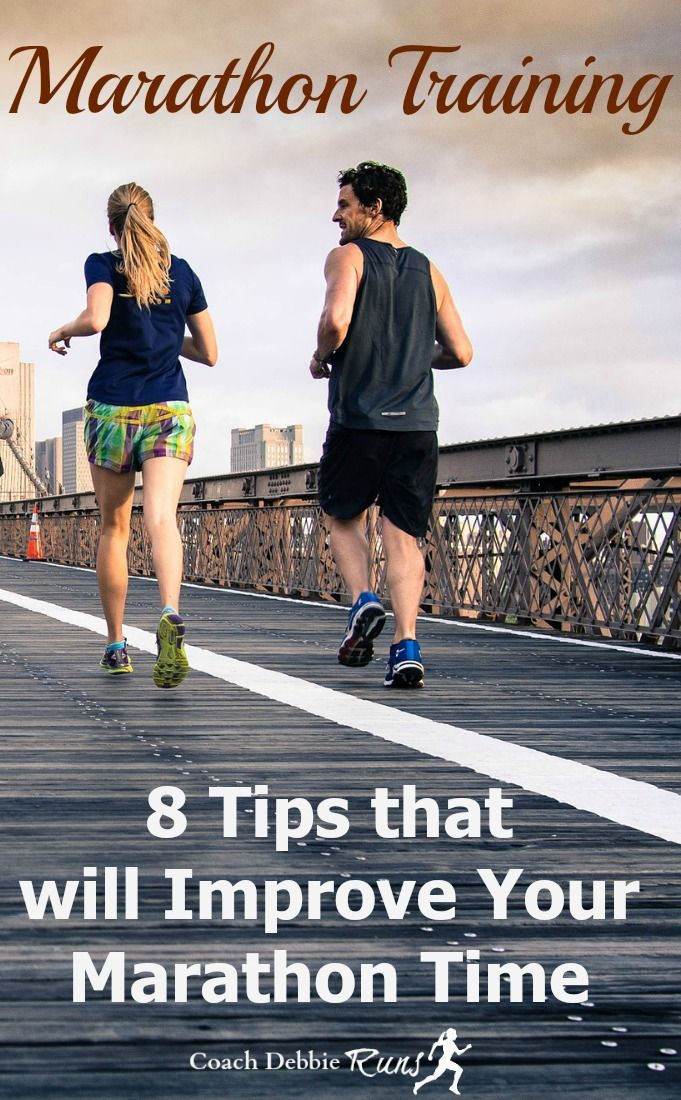Are you ready for marathon training? Do you want to get faster? Here are 8 tips that I used that will improve your marathon time.