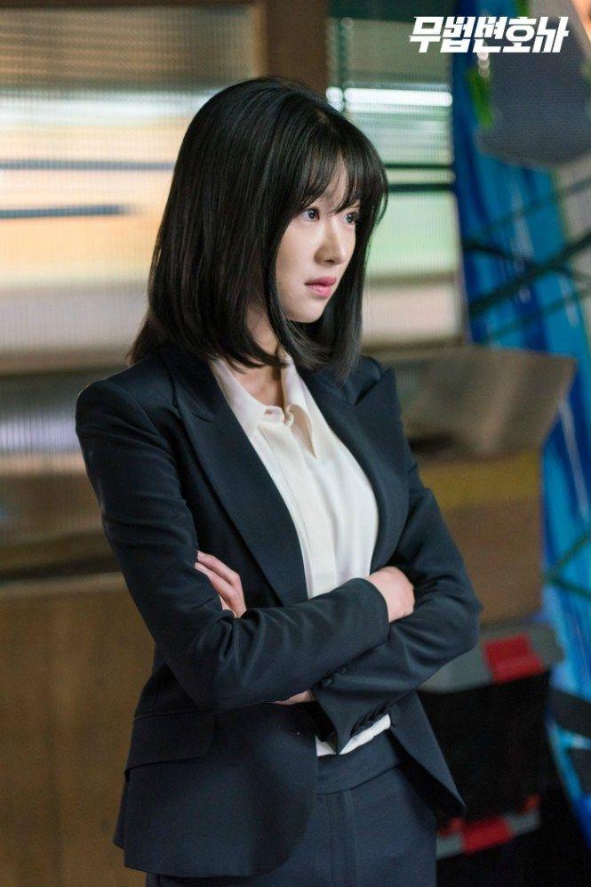 Premiering Lawless Lawyer Phim Han