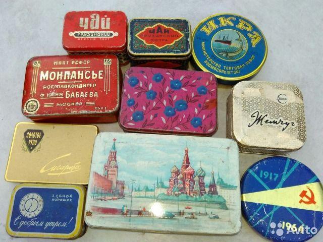 Жестяные банки советские винтажные СССР лот— фотография №1