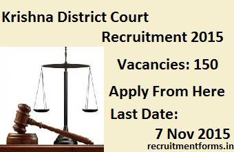 Krishna District Court Recruitment 2015 for 150 posts. District Court Krishna Jobs 2015 for Process Server, Office Subordinate, Junior Assistant, typist post.