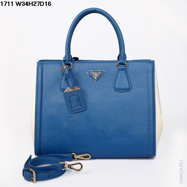 Кожаная женская сумка Prada синего цвета бестселлер