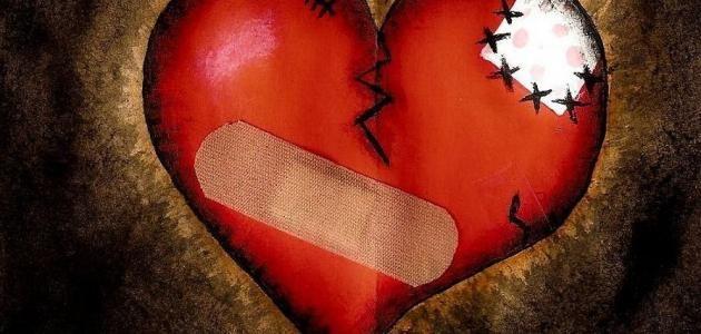 كلام من القلب مجروح Maple Leaf Tattoo Broken Heart Heart