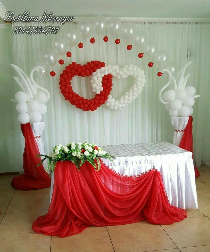 Red And White Hearts Engagement Decoration Event Crafts In 2019