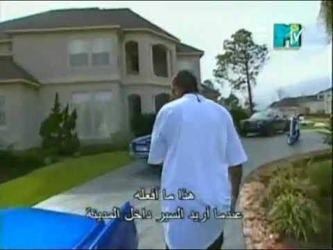 Slim Thug - BY MO-CH on MTV Cribs