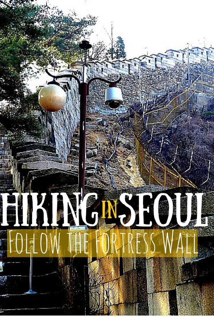 Seoul, South Korea is surrounded by 4 mountains connected by an ancient Fortress Wall. This makes hiking in the city very accessible! Check out a hike up Baegaksan Mountain.