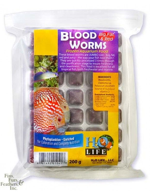 H2O Life Bloodworms Frozen Aquarium Food