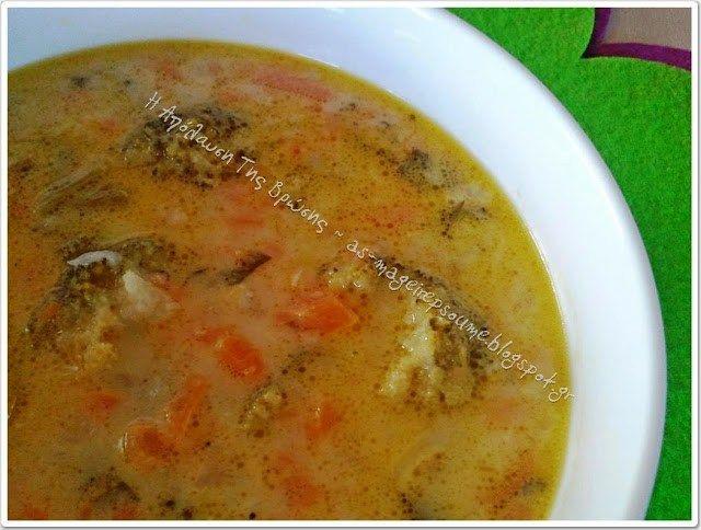 Η σούπα μου
