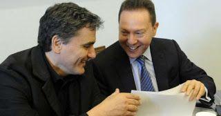 En Arxikos Politis: Τρεις κι εξήντα μέχρι το …2060!