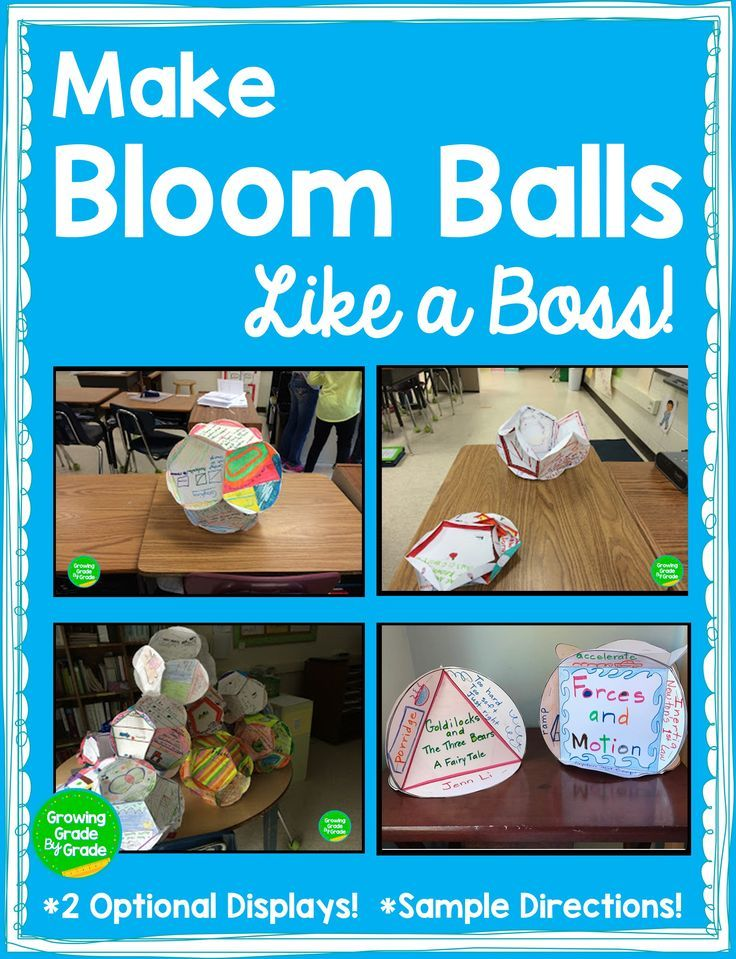 Looking for a project that meets specific curriculum requirements, integrates two or more subjects, can be differentiated, promotes higher-level thinking, can serve as an assessment, and is fun? You'll love Bloom Balls 3-D craft project! It takes students from knowledge to synthesis. Works for any subject and almost any grade level. I've included detailed directions and two additional project options for younger children.