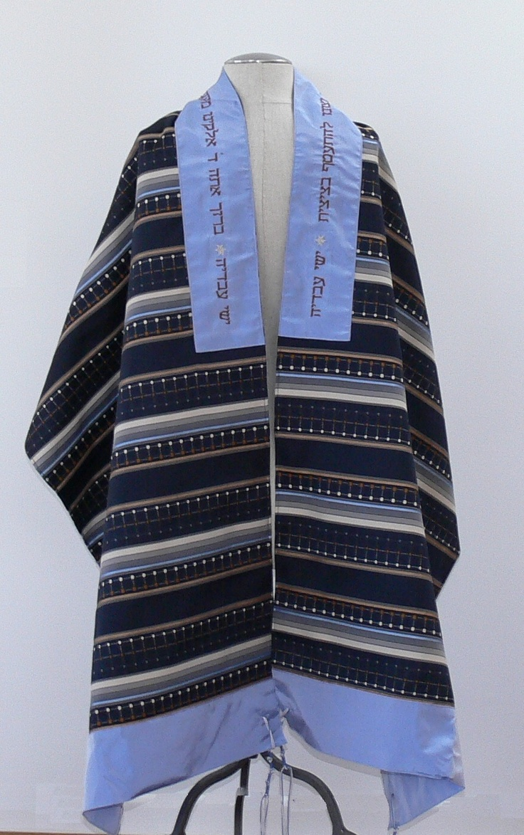 Men's Tallit with vintage silk and custom atarah blessing ...