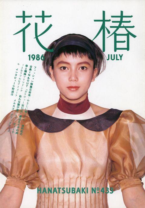 hanatsubaki_jul1986