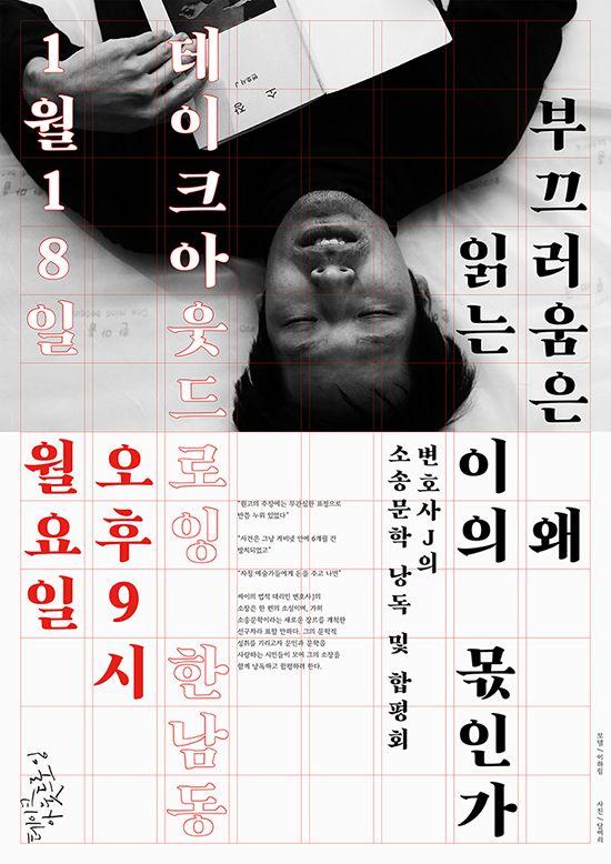 sojang_01