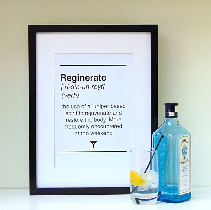 Dictionary Style Gin Quote Print available at notonthehighstreet.com/littlebirddesigns