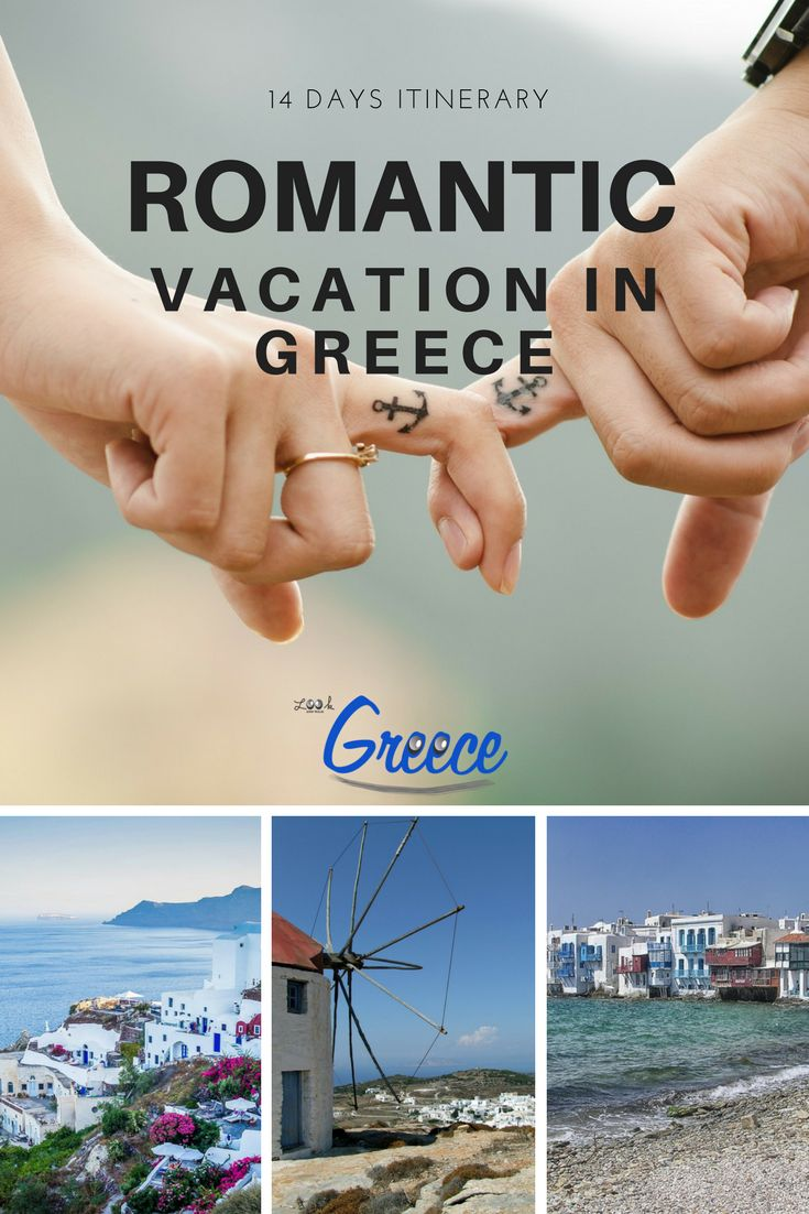 It is not hard to create an itinerary for a romantic vacation in Greece. This article suggests Athens, Amorgos, Mykonos, Ios, and Santorini.